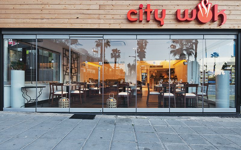 City Wok Restaurant