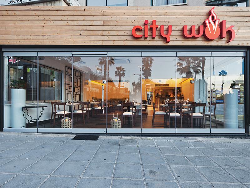 City Wok Restaurant